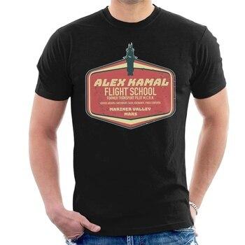 Nuevo impreso divertido camiseta de las mujeres de la escuela de vuelo de la expansión de los hombres de la camiseta de la mujer