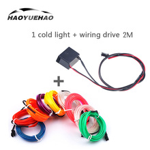 Haoyuehao 2M 10 Color LED Car Light DC 12V 1 Cold + Wiring Accessories Atmosphere Lamp Drive