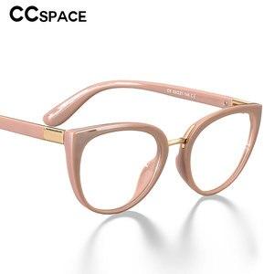 48119 The New Cat Eye Plastic Titanium Glasses Frames Rivet Ultralight Men Women Optical Fashion Computer Glasses