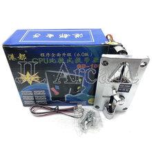 Sélecteur de pièces Comparable pour machine de jeu d'arcade, contrôleur de pièces CPU, machine à griffes, grue, machine à pinball