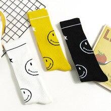 Women Socks Smiling Face Printed Midi Cotton Sock Funny Harajuku High Female Lady Autumn Winter Slim