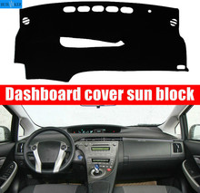 For Toyota Prius XW30 2010 2011 2012 2013 2014 2015 Dashboard Cover Dashmat Dash Mat Pad Sun Shade Dash Board Cover цена 2017