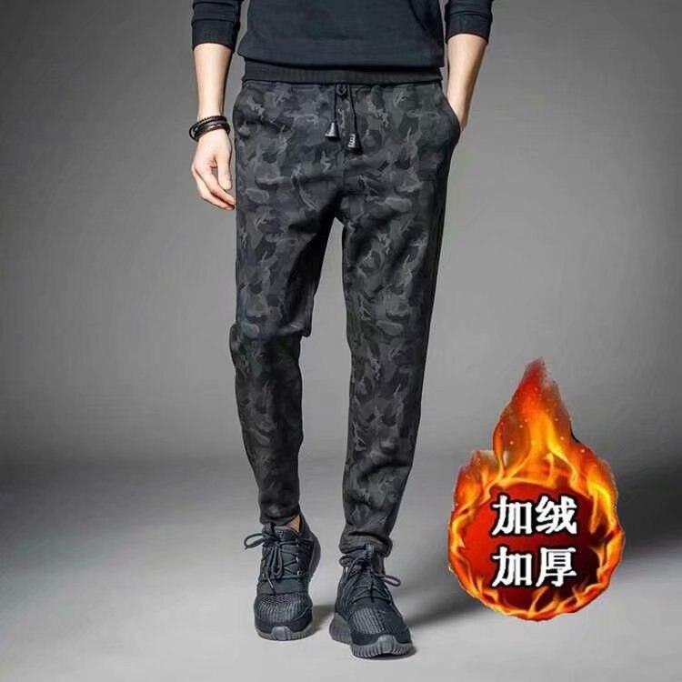 Athletic Pants Men's 2018 Autumn And Winter New Style Casual Pants Men's Skinny Harem Pants Youth Slim Fit Large Size Capri Pant