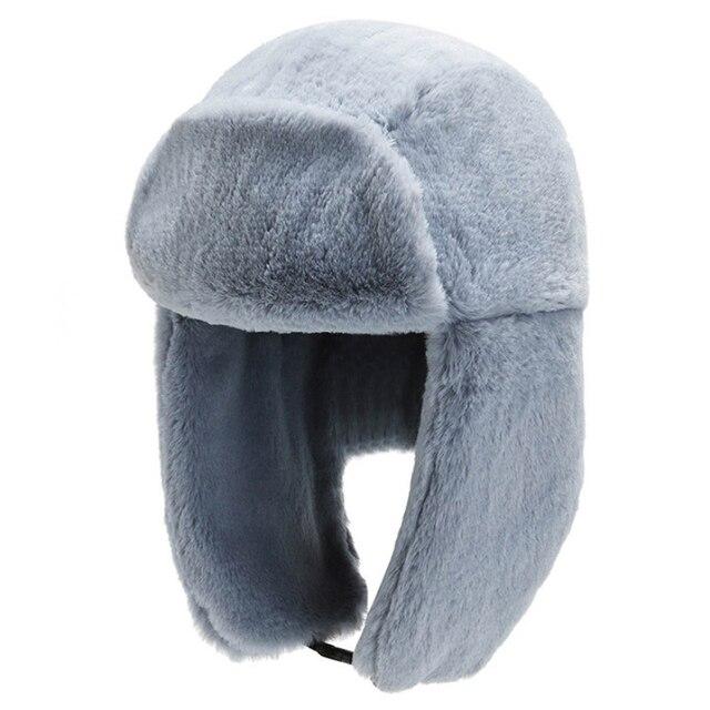 ht3320 шапка бомбер для мужчин и женщин мужская зимняя с маской фотография