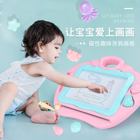 Gorący sprzedawanie dzieci duży rozmiar tablica do pisania cena wzrost wielofunkcyjny uchwyt niemowląt kolor tablica do rysowania na