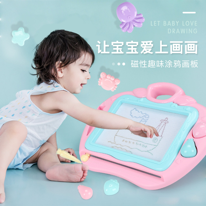 Hot Selling Children Large Size Drawing Board-Price Rise Multifunction Bracket Infants Color Doodle Board