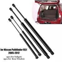 Apto para o Nissan Pathfinder R51 2005-2012 Acessórios Do Carro Barra de Suporte 2pcs PARA Porta Traseira  2pcs para a Janela Traseira