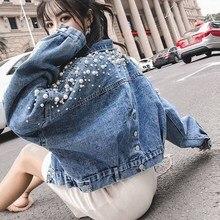 Fall Women Korea Bf Wind Casual Denim Jacket Decor Pearl Loose Jeans Pockets Long Sleeve Short Coat