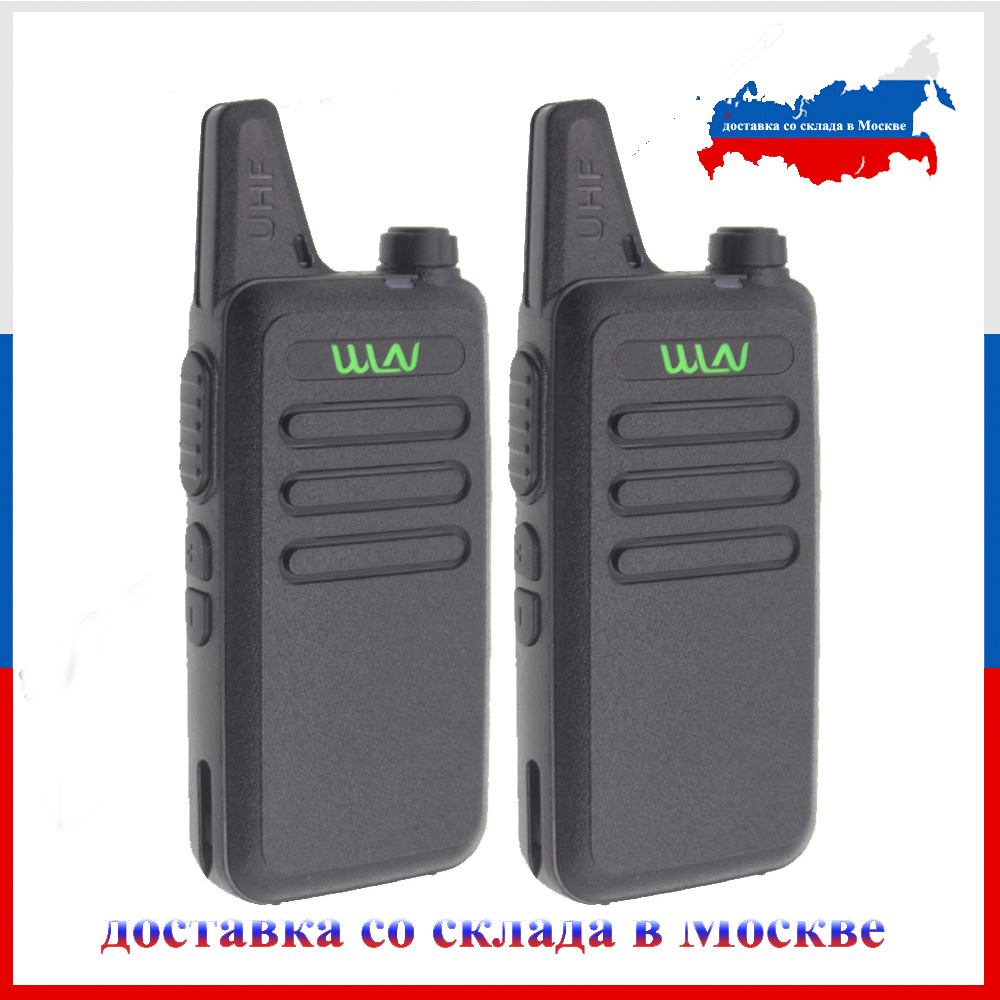 2pcs WLN KD-C1 Walkie Talkie UHF 400-470 MHz 16 Channel  MINI-handheld Transceiver Ham Radio Station WLN Radio Communciator