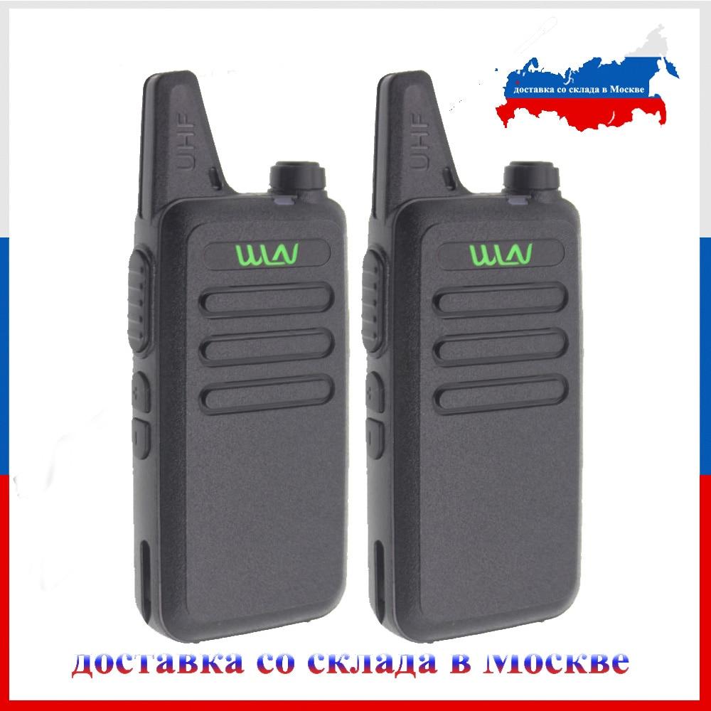 2pcs WLN KD-C1 Walkie Talkie UHF 400-470 MHz 16 Channel  MINI-handheld Transceiver Ham Radio Station WLN Radio Communciator