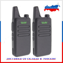2pcs WLN KD C1 Walkie Talkie UHF 400 470 MHz 16 Channel  MINI handheld Transceiver Ham Radio Station WLN Radio Communciator