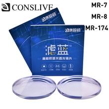 MR 8 عدسات الكمبيوتر الضوء الأزرق 1.56 1.60 1.67 1.74 النظارات البصرية وصفة طبية العدسات الأشعة الزرقاء حماية