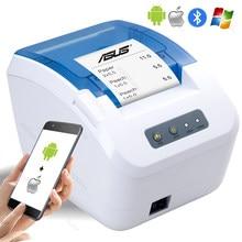 Imprimante de codes à barres, imprimante POS thermique de reçus, Port USB Lan 80mm, support Wifi, Bluetooth, papier autocollant