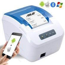 Label Barcode Printer Thermische Ontvangst Pos Printer 80 Mm Lan Usb-poort Bluetooth Wifi Ondersteuning Sticker Papier