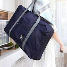Luggage Bags Foldable Bag Travel Holdall Carry on Duffle Weekend Extra Large Cargo Organizer Clothes Business