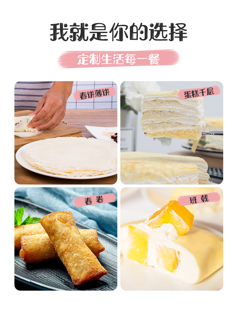 ZG-D5 Zhigao Pizza Maker Household Spring Roll Skin Spring Cake Bakery Machine Pancake Artifact Electric Baking Pan Cake Stall F