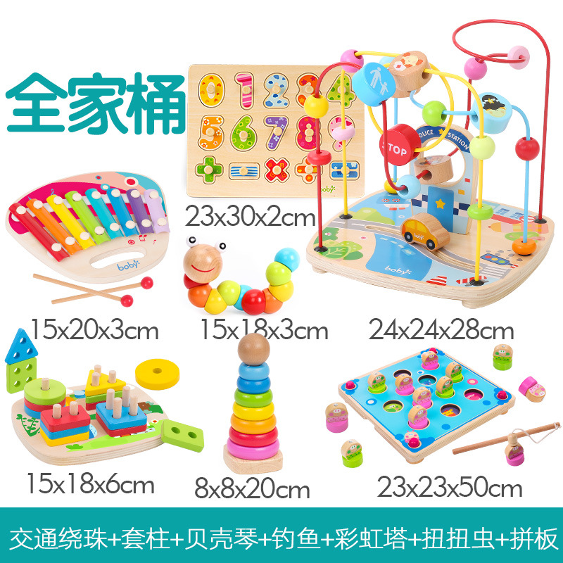Baby Baby Bead-stringing Toy Intelligence A-Year-Old Half Tong Yi Toy 1-2-3-Year-Old Men's Have Montessori Bead-stringing Toy Be