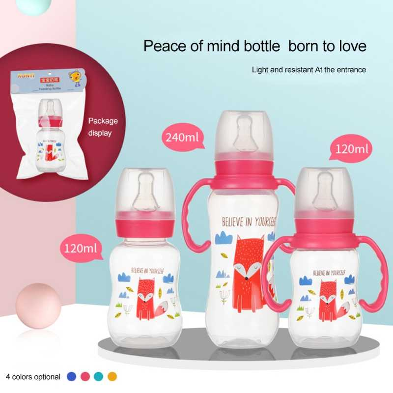 240ml ขวดซิลิโคนนมขวดของขวัญทารกพร้อม Handle ถ้วยเด็ก