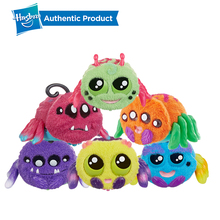 Hasbro Yellies Webington Wiggly Wriggles Voice Activated Spider Pet Screaming Toy Family Party Children Birthday Christmas Gift