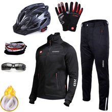 Waterdicht Wind Coat Pro Team Fietsen Set Mannen Fiets Kleding Winddicht Heren Motorjas Winter Thermische Fleece Running Pak