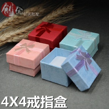 Wholesale 20 PCS Paper Gift Box Fashion Jewelry Ring Earring Necklaces Pendants Small