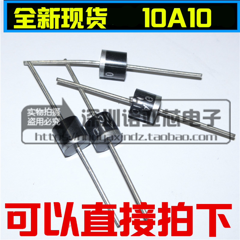 10pcs/lot 10A10 High Voltage Rectifier Diode 10A 1000V MIC High Current