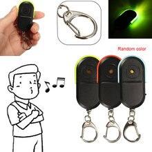 Свисток Звук светодиодный светильник анти-потеря сигнализации ключ искатель брелок для ключей с локатором устройство новое поступление