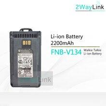 Vértice bateria FNB-V134 EVX531