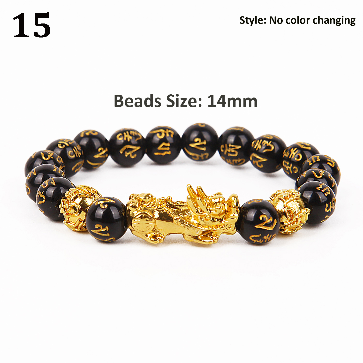 15 (Beads size 14mm)
