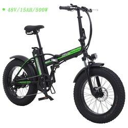 Bicicleta eléctrica plegable de 20 pulgadas 48v 15ah rueda de aleación de magnesio 500w bicicleta de nieve de 7 grados de velocidad variable bicicleta de playa nuevo modelo