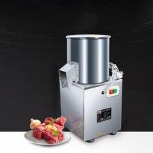 Электрическая машина для резки овощей из нержавеющей стали коммерческая