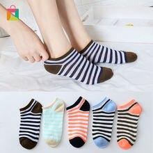 1 пара женские хлопковые носки в полоску