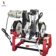 Ручная термоплавкая гидравлическая Стыковочная машина с двумя кольцами PE/ PPR/ PB/ PVDF машина для стыковой сварки труб