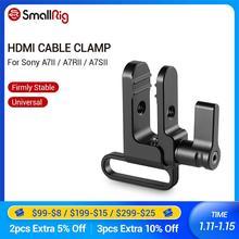 SmallRig HDMI Kabel Klemme Lock für Sony A7II/A7RII/A7SII/ILCE 7M2/ILCE 7RM2 SmallRig Käfig 1679