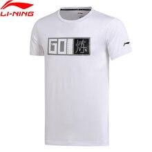 Li ning 남자 훈련 t 셔츠 atdry 편안한 짧은 소매 o 넥 lining 스포츠 t 셔츠 ahsm289 mts2666
