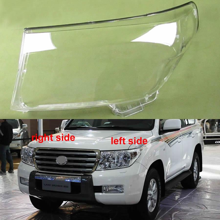 Для Toyota Land Cruiser Lc200 2008 2009 2010 2011 2012 2013 2014 2015 крышка фары оболочка маска прозрачный корпус фары объектив|Корпус|   | АлиЭкспресс