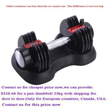 Новая популярная быстро регулируемая гантели 25IB, 12 кг, высококлассные интеллектуальные гантели, портативное домашнее Уличное оборудование