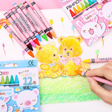 8/12/24 color cartoon children's brush bar kindergarten color painting crayons creative student art stationery supplies gift