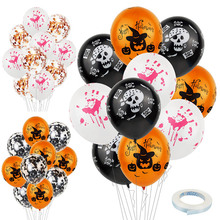10 PCS/Set 12Inch Halloween Pumpkin Pirate Sequin Confetti Printing Balloons Latex kids Balloon Party Toy Theme Decor Supplies