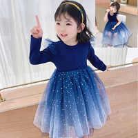 Платье для девочек, платье принцессы с блестками, новый стиль, весенне-летнее платье для девочек 2020