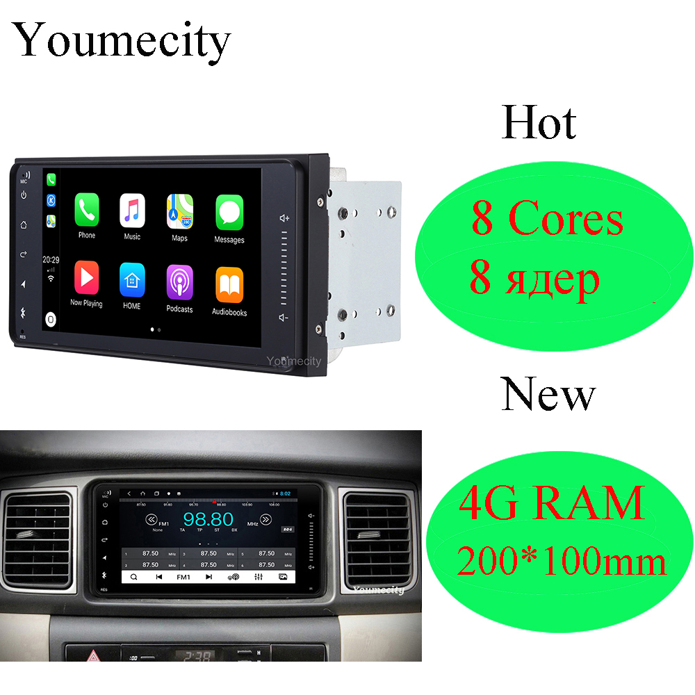Youmecity Android 2DIN <font><b>Car</b></font> <font><b>Multimedia</b></font> Player Radio DVD GPS <font><b>for</b></font> <font><b>Toyota</b></font> Corolla <font><b>RAV4</b></font> Camry Terios Yaris Old fortuner with 4GRAM image