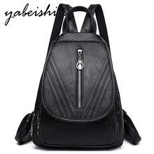 Black Women Backpack fashion Leather School Bag For Girl Female Shoulder Bags High Quality Travel