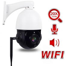 цены WIFI Camera Outdoor PTZ IP Camera H.265 20X Zoom 1080P Speed Dome CCTV Security IP Camera WIFI Exterior 2MP IR Surveilance