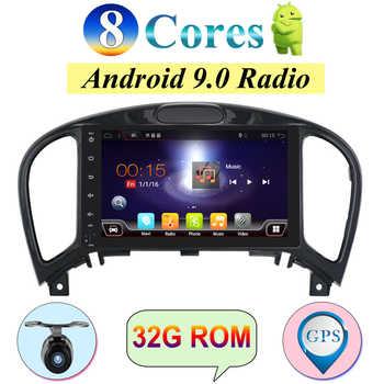 32G 8 Core 8