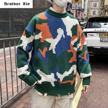 Winter Thick Sweater Men Warm Fashion Military Style Casual O-neck Knitted Pullover Man Wild Loose Long Sleeve Sweater Male(China)