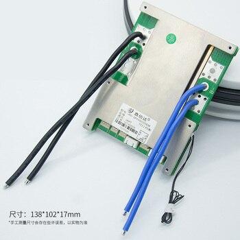 ANT BMS 4s inteligente LifePo4, placa de protección de litio LifePo4 de 12V, balance 60A 80A 100A 120A, alta corriente, Bluetooth, APP JBD, monitor de PC 2