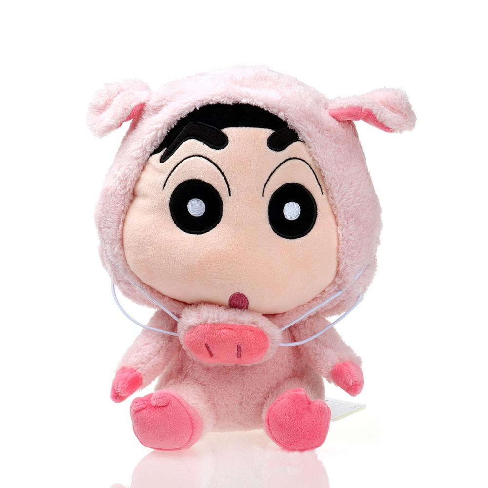 1pcs 25cm Naughty Crayon Shin Chan Stuffed Plush Doll Japanese Anime Shin-chan Action Figure For Best Gift