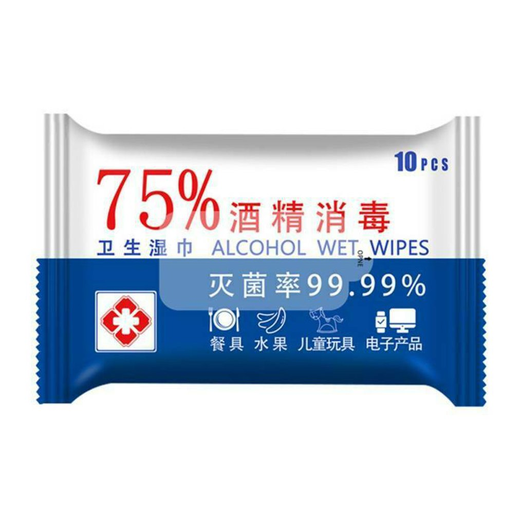 10 Pieces 75% Alcohol Disinfection Wipes Ethanol Alcohol Sterilization Portable Extraction Packet Wet Wipes