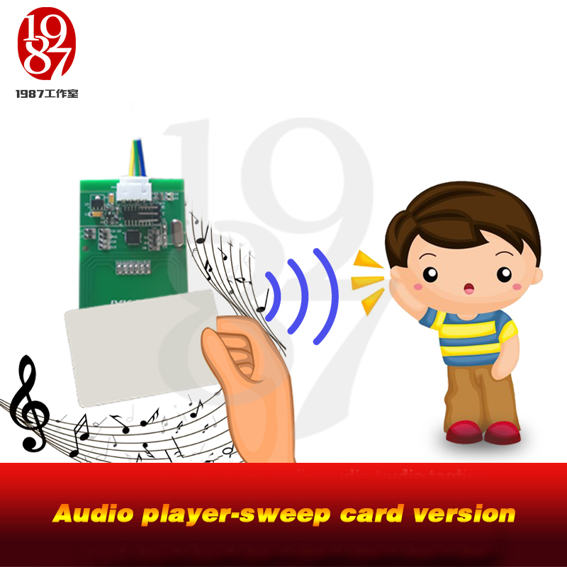 Escape room props Sweep card to get the audio clues from JXKJ1987 Adventurer game prop Chamber room 2020 New props RFID card(China)