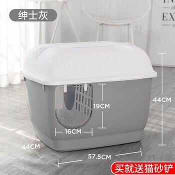 Caja de gato cerrado para desechos de gatos bandeja suministros para limpieza de mascotas producto baño formación Inodoro Kedi Tuvaleti de plástico conejo bandejas DD60CT